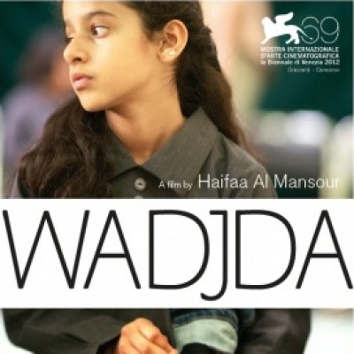 Wadjda_movie